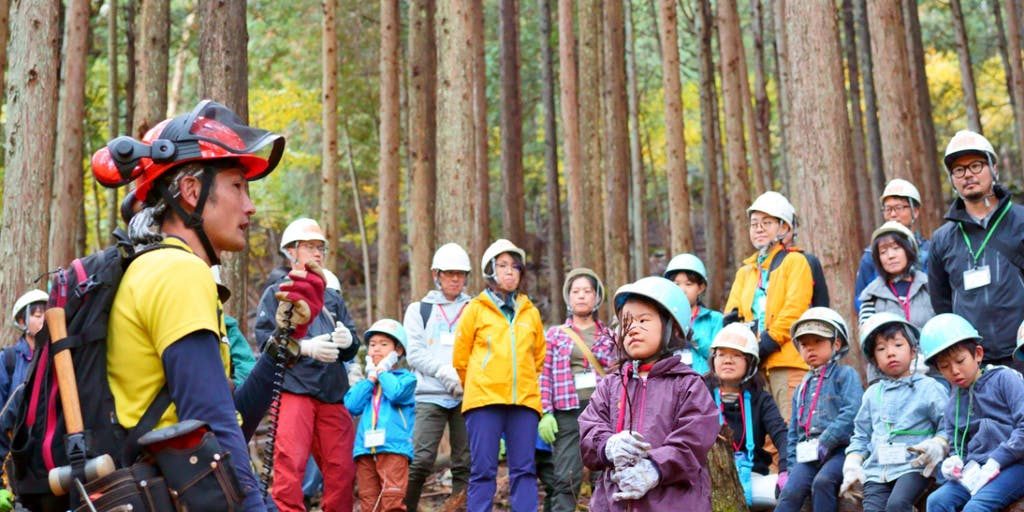 山梨県都留市の森林資源を活用し、森の再生と活性化を推進する人材「森林総合プロデューサー」募集!