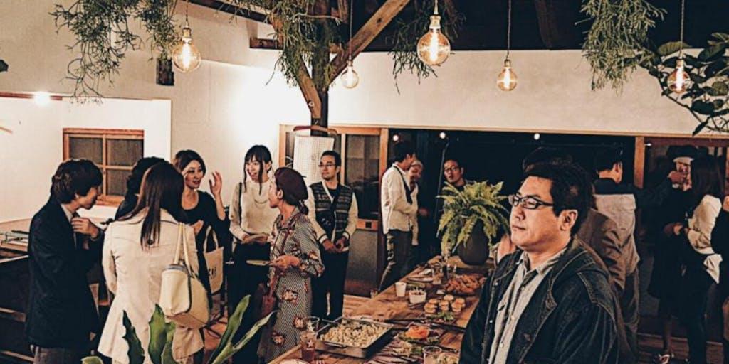築80年の古民家を再生したカフェバーで、地域のキーマンと交流会!