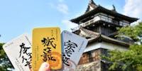 百口城主 御成りツアー 〜丸岡城に関するふるさと納税の使い道アイディア求む!〜