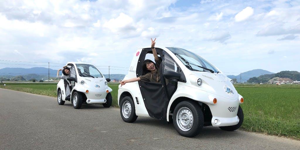 ぶっ飛んでるまち豊岡市が気になる! 超小型自動車で回ってみませんか?