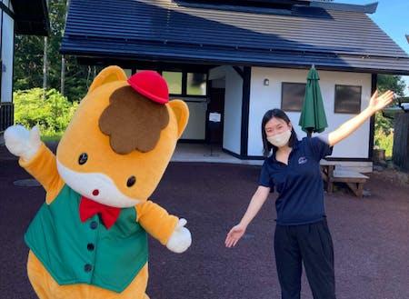 嬬恋村地域おこし協力隊の山田美穂隊員!ぐんまちゃんと2ショット♪