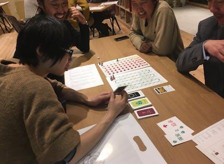ボードゲームで遊びながら、ガチで環境問題を学ぶ〔がちかん〕をプレイ中。
