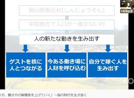 「人の新たな動きを生み出す」3つの活動