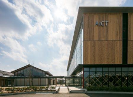 ICTオフィス「スマートシティAiCT(アイクト)」