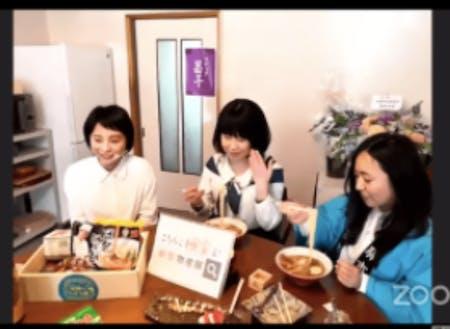 過去に行った岐阜県飛騨市のオンライン移住ツアーの様子