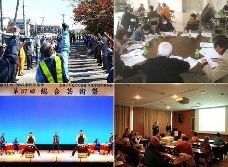 上段:市民協働支援員  /  下段:生涯学習サポート隊