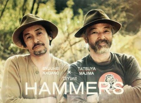 HAMMERSの創設者で現在の中心メンバーでもある二人。左からクラフト作家 長野修平さんと、革細工作家でDIYマルチクリエイターの真島辰也さん。
