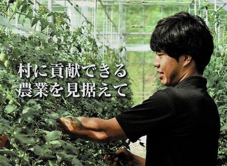 根羽出身の28才。2年前、ゼロから農業をスタート。