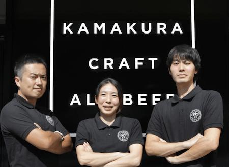 鎌倉ビールの方々が講師です