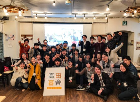 高田暮らしカフェ@東京、第一回の様子。約30名の皆さん、大学生からスタッフのご家族、移住予定の方まで。とても楽しい時間になりました。