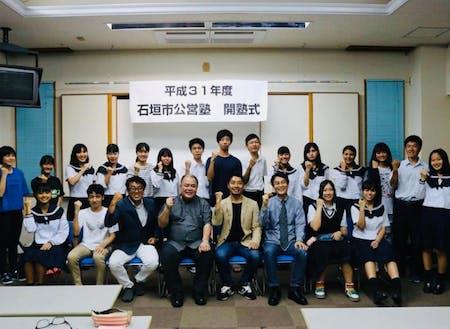 平成31年度の開塾式の様子