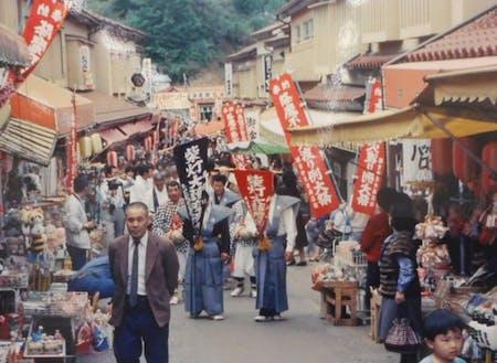 昭和50年代。20店舗以上の飲食店や土産屋でにぎわう。