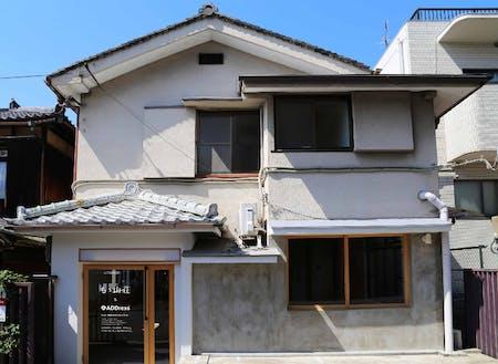 多くの人が暮らした家