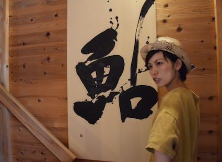 ゲストの一人。静岡出身。夫の移住に伴い東京から広島にIターン