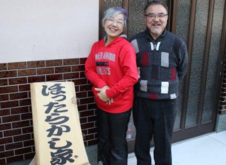 楽しく丁寧にサポートしてくれる西岡夫妻。宿の運営やボランティア団体の運営も行うアクティブ夫婦!