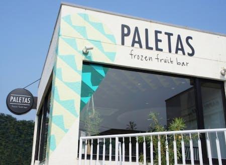 PALETAS 鎌倉店