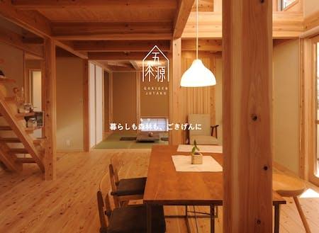 現在メイン事業の五木村の木材を使った「五木源住宅」の住宅内の様子