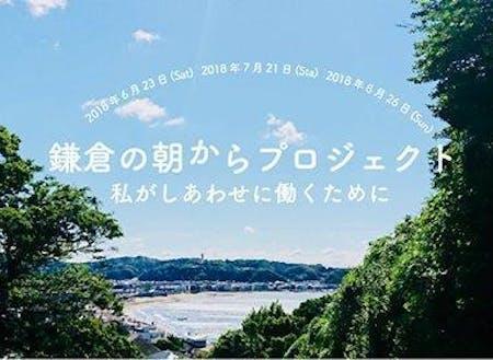 詳細はこちら→http://hitonokoto.com/event/event.html