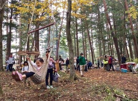 市民の森で行われるイベント「森JOY」