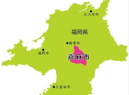 嘉麻市は福岡県の中央にあります。