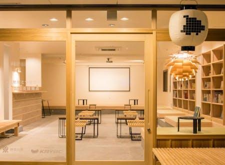 主な会場は、地域とつながる起業支援施設「鎌倉HATSU」の予定です