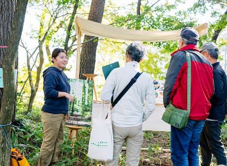 イベントでは森の魅力を伝える