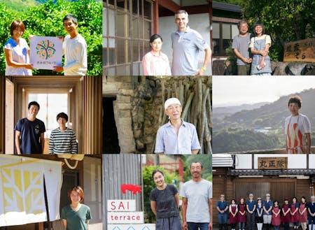 和歌山の移住者たち