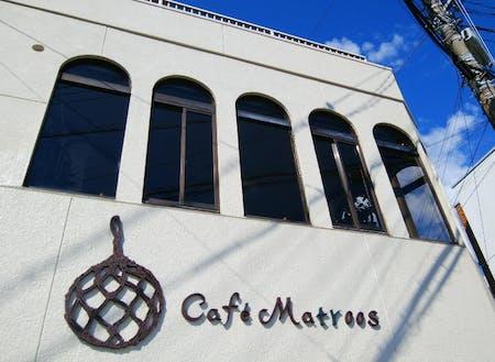 マドロスは、今年6月にオープン2周年を迎えました。