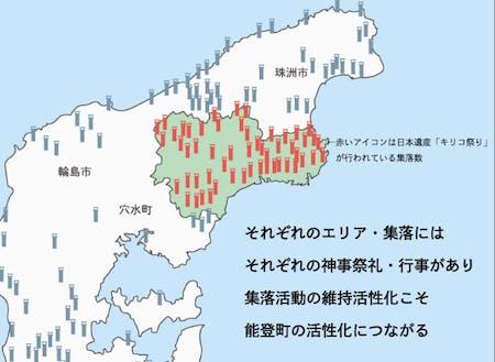 日本遺産「キリコ祭り」は各エリア・集落で行われており多種多様です