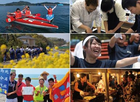 大三島ならではの楽しく充実した教育活動