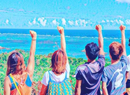 石垣島の素晴らしい景色をあなたの目線で伝えましょう