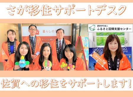 佐賀6名、東京1名のコーディネータが皆様からのご相談をお待ちしています!