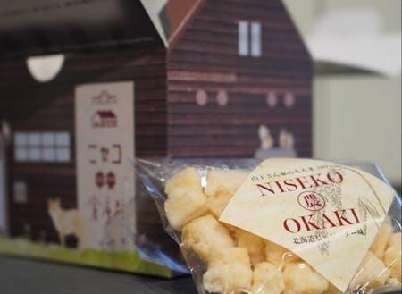 協力隊がお土産プロジェクトで開発したニセコ産もち米をつかった「おかき」