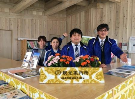(3)一般社団法人陸前高田市観光物産協会