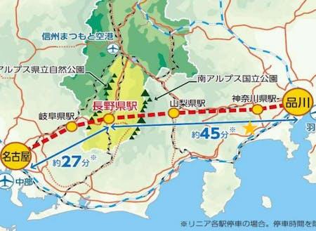 リニア中央新幹線による移動時間