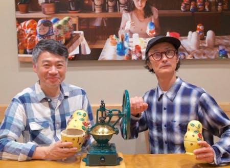 講師は、堀内 隆志(カフェディモンシュ)さん、 沼田 元氣(喫茶店研究所)さん