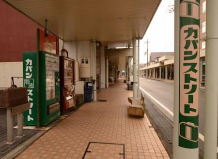 スクールはカバンストリートの中心にあります