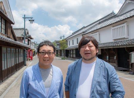 市役所の担当、左が西田で右が山口です。なんでも相談してください!