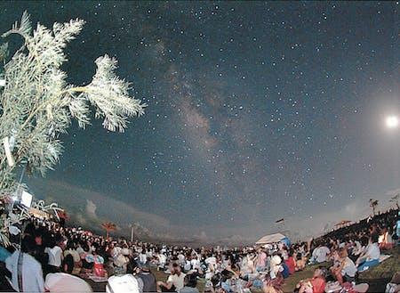 石垣島の星まつりの様子。石垣島は実は星空観測のメッカでもあります。