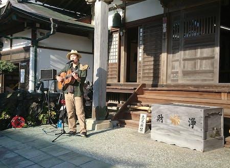 満福寺でのライブ!今年は15組(音楽13組、アート2組)が出演!