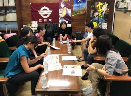 学生さんたちが研修で役場を訪問され、町の取り組みを説明
