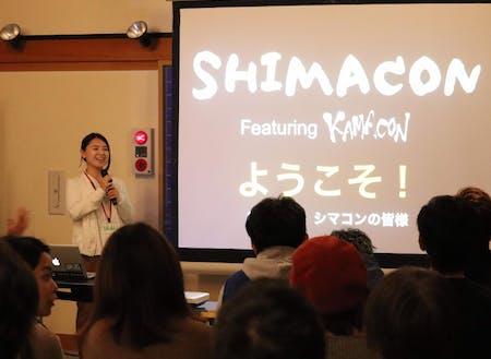 今回は鎌倉のカマコンメンバーもオンラインで参加予定!