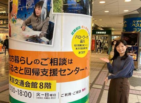 有楽町・東京交通会館でお待ちしています!