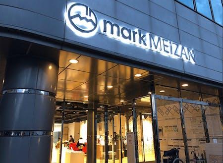 鹿児島市クリエイティブ産業創出拠点施設mark MEIZAN