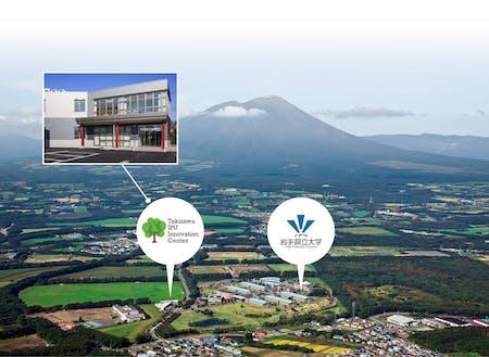 岩手山の麓、自然に囲まれる滝沢市IPUイノベーションセンター