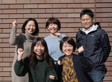 地域の担い手サポーターズ(福島県復興支援専門員)