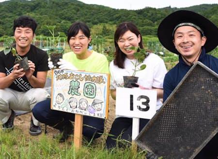 市民農園を活用し協力隊が野菜作りに挑戦!