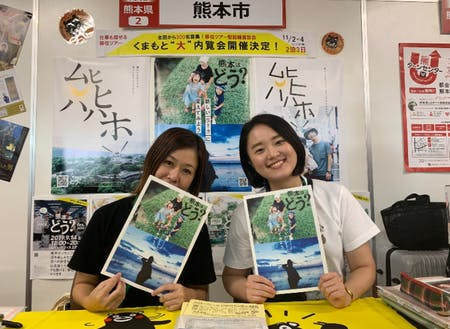 熊本市UIJターンサポートデスクのメンバー