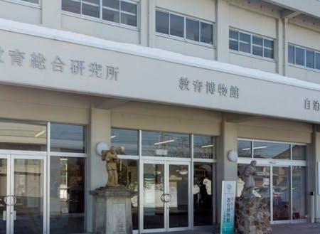 福井県教育博物館 教育の歴史を学ぶことができる博物館。福井の教育の特色なども展示。