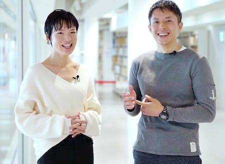 佐久間 雄一郎さん、寿弥子さん